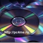 Як відновити дані з оптичного диска