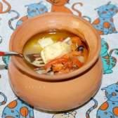 Кчуч рибний по-вірменськи - рецепт