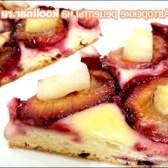 Пиріг з сирного тесту з фруктовою начинкою - рецепт