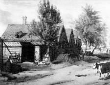 Як намалювати село