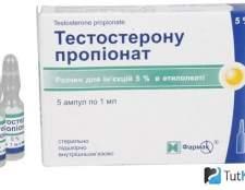 Як відновити тестостерон після курсу стероїдів